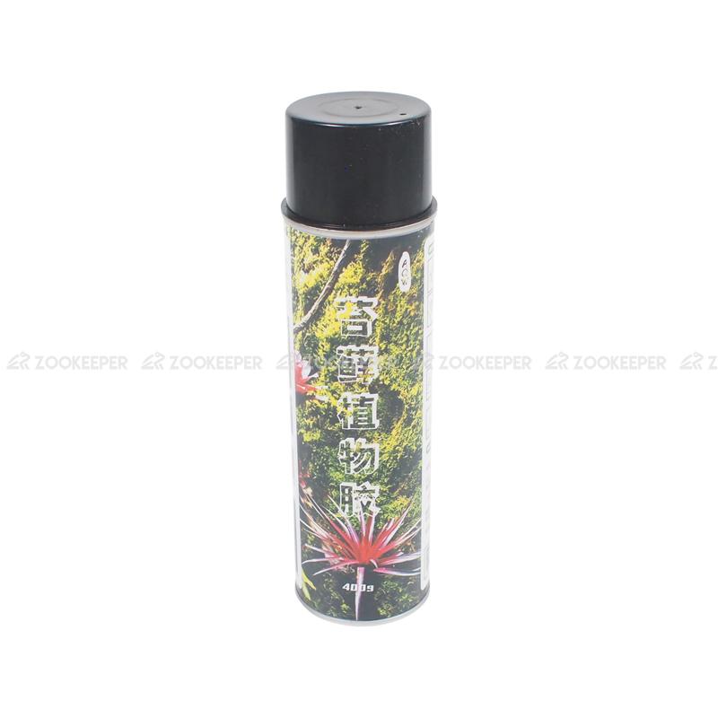 Moss Adhesive